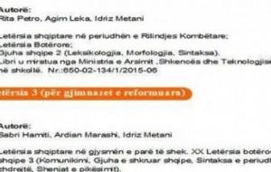 Lejohet përdorimi i teksteve të Gjuhës Shqipe në gjimnaze
