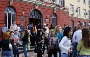 Shtyhet afati për miratimin e bursave për nxënësit e studentët