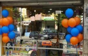 Albas Office përuron librarinë e saj të pestë