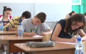 Provimi i matematikës, zbardhet skema e vlerësimit të testit