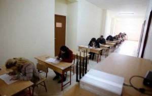Provimi i shtetit në mësuesi, publikohet programi i përbashkët
