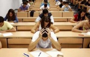 AKP publikon rezultatet e sesionit të dytë të provimeve