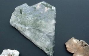"""""""Mineralet në Mjekësi"""""""