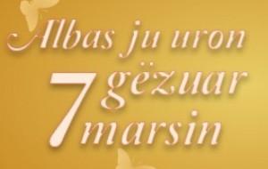 """Albas-grup uron të gjithë mësuesit gëzuar """"7 Marsin"""""""