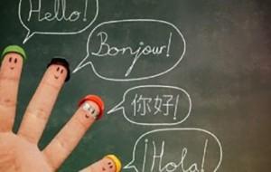 Aplikacionet më të mira për të mësuar një gjuhë të huaj