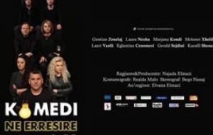 """""""Komedi në errësirë"""", premierë më 26 maj"""