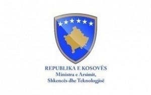 Projektligji për Arsimin e Lartë në Republikën e Kosovës