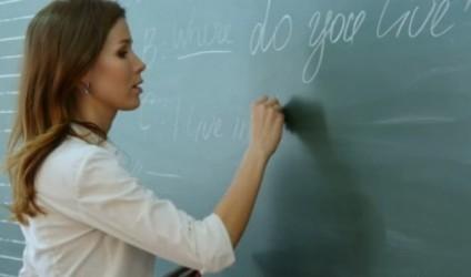 Mësuesja ime ideale