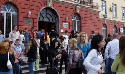 Universitetet hapin dyert për të gjithë studentët