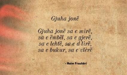 Përpjekjet e shqiptarëve për të ruajtur gjuhën shqipe