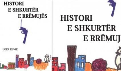 """""""Histori e shkurtër e rrëmujës"""""""