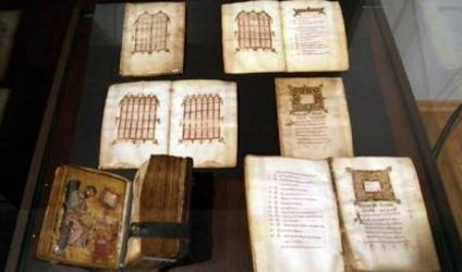 Kodikët e Beratit, në Librarinë Digjitale Botërore