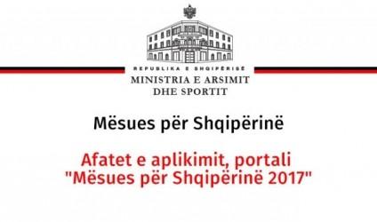 """Afatet e aplikimit, portali """"Mësues për Shqipërinë 2017"""""""