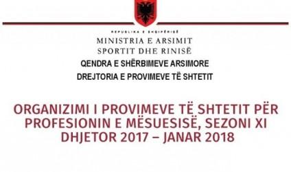 Organizimi i provimeve të shtetit për profesionin e mësuesisë