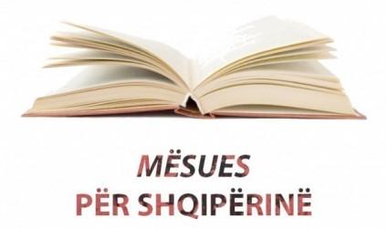 """Kalendari i testimeve për """"Mësues për Shqipërinë"""""""
