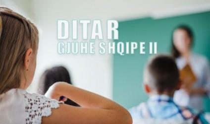 Ushtrime për foljen, gjuha shqipe II