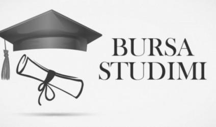 Bursa studimi universitare dhe pasuniversitare në Sllovaki
