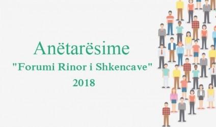 """""""Forumi Rinor i Shkencave"""" 2018, jetë studentore aktive"""