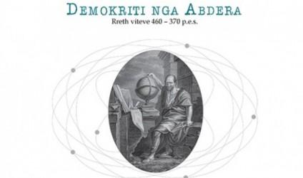 Në modelin e Demokritit, nuk ka vend për idenë e zgjedhjes së lirë