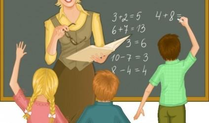Kodi i etikës së mësuesit në Amerikë