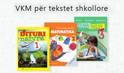 Tekstet shkollore falas për arsimin fillor