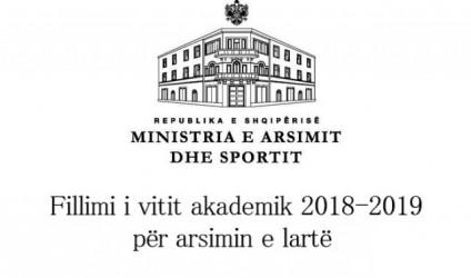 Fillimi i vitit akademik 2018-2019 për arsimin e lartë