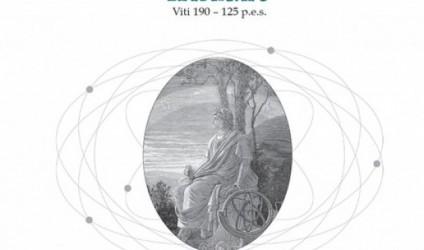 Katalogu i parë i yjeve, arritja më e madhe astronomike e Hiparkut?