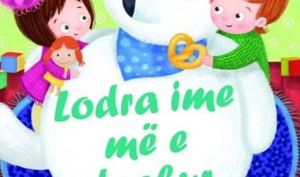 Libra zanorë për fëmijë mbi moshën 3 vjeç