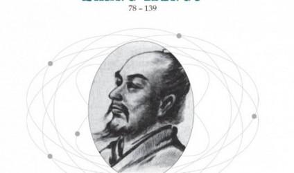Hengu shpiku sizmografin e parë për matjen e tërmeteve