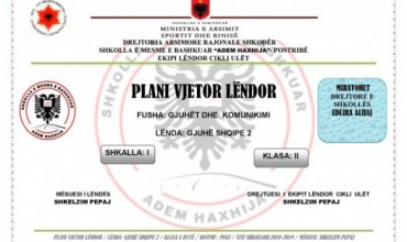 Plan vjetor lëndor, gjuha shqipe 2