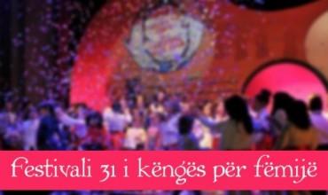 Festivali 31 i këngës për fëmijë