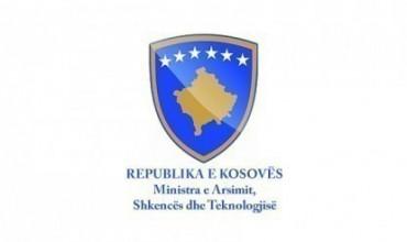 Maturantët e regjionit të Ferizajt dhe Gjilanit i nënshtrohen pjesës së dytë të provimit të maturës shtetërore