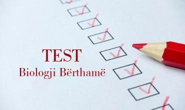 Model i provimit me zgjedhje, Biologji Bërthamë