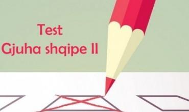 Modele testesh për lëndën e Gjuhës, klasa e II-të