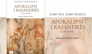 """Shtëpia botuese """"Albas"""" sjell në shqip librin me poezi """"Apokalipsi i Kasandrës"""""""