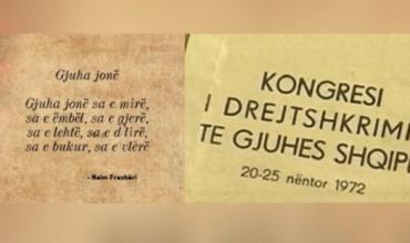 Sot 47 vjet nga Kongresi i Drejtshkrimit të Gjuhës Shqipe