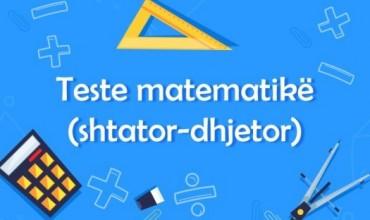 Teste përmbledhëse të matematikës për klasat fillore, 9-vjeçare dhe të mesme