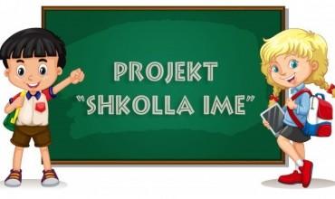 """""""Shkolla ime"""", projekt për klasat e katërta në të gjitha lëndët, periudha e dytë"""