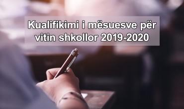Provimi i kualifikimit do të zhvillohet më 4 prill, shpallen afatet e aplikimit dhe procedurat