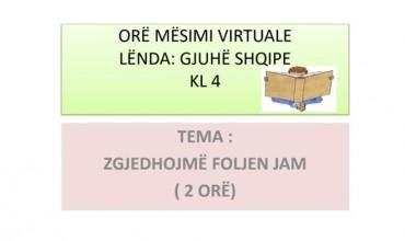 """Orë mësimore në gjuhën shqipe për zgjedhimin e foljes """"Jam"""""""