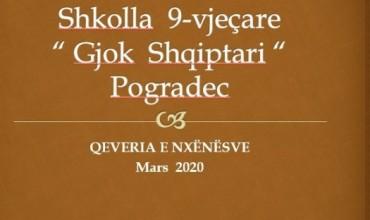 """Thirrja e qeverisë së nxënësve të shkollës """"Gjok Shqiptari"""", Pogradec"""