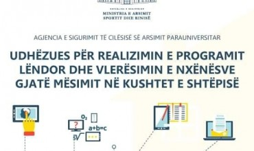 Mësimi nga shtëpia, Shahini publikon udhëzuesin për realizimin e programit lëndor dhe vlerësimin e nxënësve