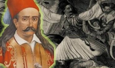 """Gjuhë shqipe VII, tema mësimore """"Marko Boçari"""""""