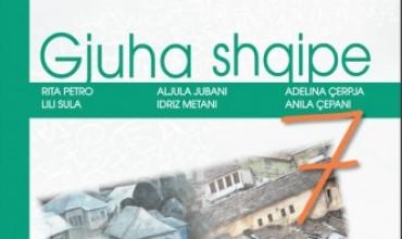 Përshtatja e vargjeve në prozë, Gjuhë shqipe VII