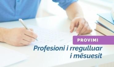 Provimi i shtetit në mësuesi, lista e kandidatëve Gjuhë Angleze, Gjermane, Italiane dhe Frënge