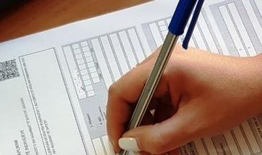 Plotësimi i formularit A1\A1Z, 8 tetori shansi i fundit për aplikimin në universitet