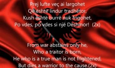 Si lindi Himni i Flamurit ose Himni ynë Kombëtar?