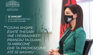 Dita Ndërkombëtare e Gjuhës Amtare, Ministrja Evis Kushi: Gjuha shqipe, thesari ynë i përbashkët