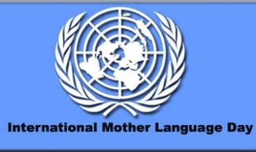 Dita Ndërkombëtare e Gjuhës Amtare