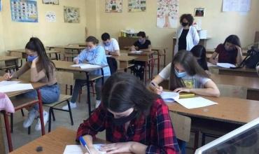 Rezultatet e provimit të Gjuhës Shqipe dhe Letërsisë